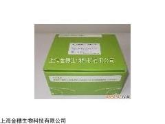 小鼠泛素蛋白ELISA试剂盒,Ub LISA试剂盒报价