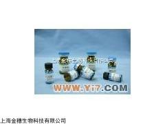 直销D-阿拉伯糖标准品/10323-20-3HPLC≥99%