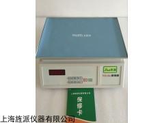 北京梅毒定量检测仪转盘式生产厂家数显梅毒旋转仪
