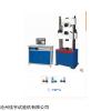 微机屏显液压万能试验机由恒质仪器直销厂家价格