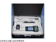 H-BD7-WQA4814便携式 水中叶绿素浓度快速分析仪