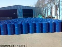 河北生产焦油氨水分离剂的作用,焦油氨水分离剂报价多少