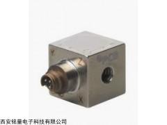 PCB 356B20小型5000g三轴加速度计代理