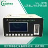 28.3L计数仪CLJ-310大流量半导体激光尘埃粒子计数器