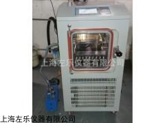 原位冻干机普通型ZL-20TDS