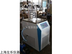 -80度0.27平方米冷冻干燥机ZL-18TD