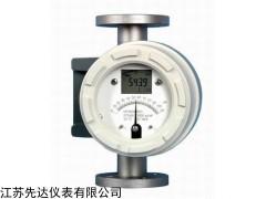 LZZ型智能金属管转子流量计现货供应