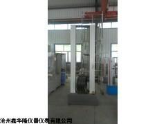 电子环刚度试验机,波纹管柔韧性试验机