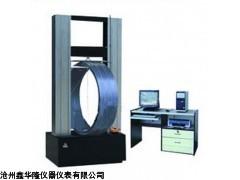 LSY-2塑料管材蠕变比率试验机,试验机