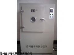 TSY-28型热空气老化箱,橡胶热空气老化试验方法厂家