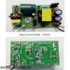 24W適配器電源方案FT8492G