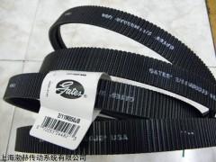 4/11M800SPL进口盖茨皮带/冷却塔皮带