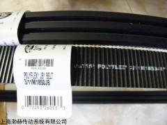7/11M800SPL进口盖茨皮带/冷却塔皮带