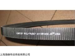 2/11M1400SPL进口盖茨皮带/冷却塔皮带