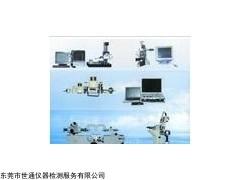 天津计量仪器检测,天津计量仪器外校,天津计量仪器认证