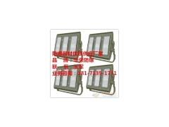 加油站LED防爆燈100w,LED防爆燈HRT93