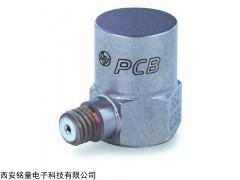 PCB单轴高分辨率加速度传感器352C33供应商