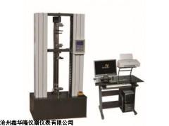 10KN电子万能试验机, 10KN万能试验机厂家直销