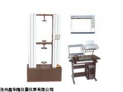 电子万能试验机,节能材料电子万能试验机商家