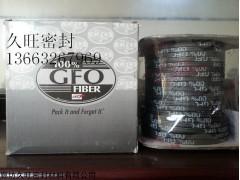 GFO纤维盘根供应,耐磨美国戈尔盘根厂家直销