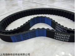 1022V223进口变速带/三星英制变速带