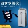 广州苗方清颜水氧治疗仪厂家批发价格,苗方清颜水氧治疗仪效果