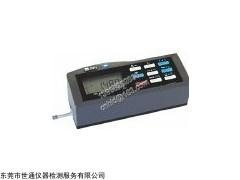 佛山仪器计量检定,佛山量具计量检定,佛山仪表计量检定