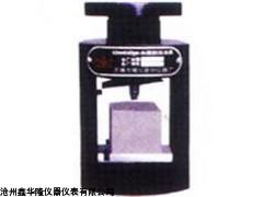 新标准抗压夹具 ,水泥抗压夹具, 抗压夹具