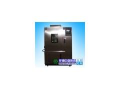 优质厂家直销KWB-100快速温度变化试验箱