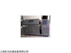 雾腐蚀试验箱JW-160-NS厂家,大连盐雾试验机1价格