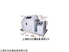 盐雾腐蚀试验机生产厂家1,JW-SST-90B盐雾腐蚀试验机