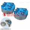 SBWZ-2460溫度變送器,溫度變送器優質供應商