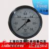 Y-100BFZ不锈钢耐震压力表,耐震压力表应用