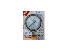 上海Y-150BF不锈钢压力表,不锈钢压力表直销