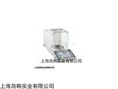 上海分析天平供应商,万分之一电子天平