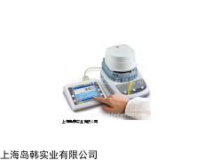 粮食水分测定仪,DLT100-3N水分测定仪