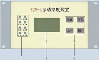 单色点阵式液晶显示器:显示监测参数及设置参数