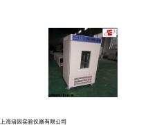 细菌培养箱,450L霉菌培养箱