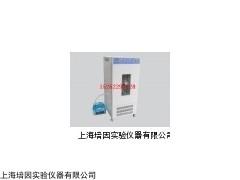 恒温恒湿培养箱,150L恒温恒湿箱