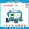 HD-4型水分活度测量仪