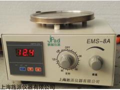 EMS-8A数显恒温磁力加热搅拌器,磁力加热搅拌器厂家