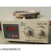 EMS-8A數顯恒溫磁力加熱攪拌器,磁力加熱攪拌器廠家