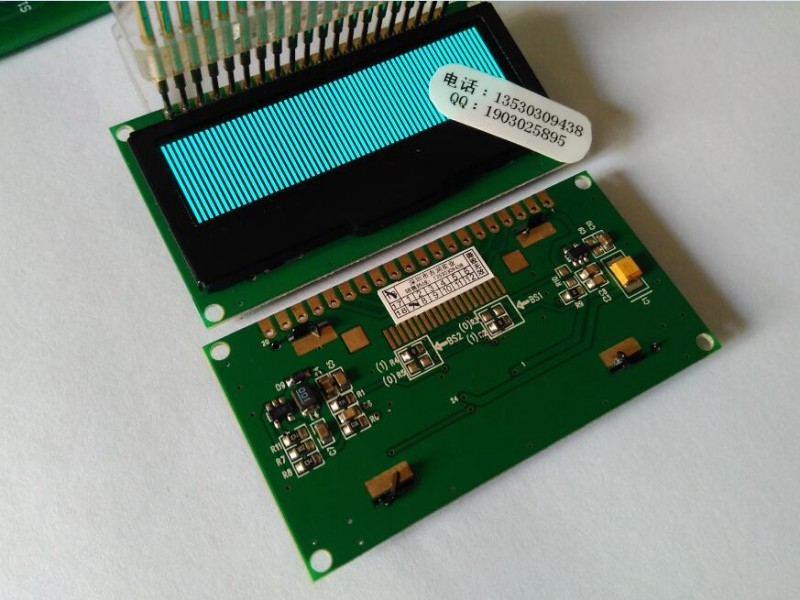 串口led显示器电路板