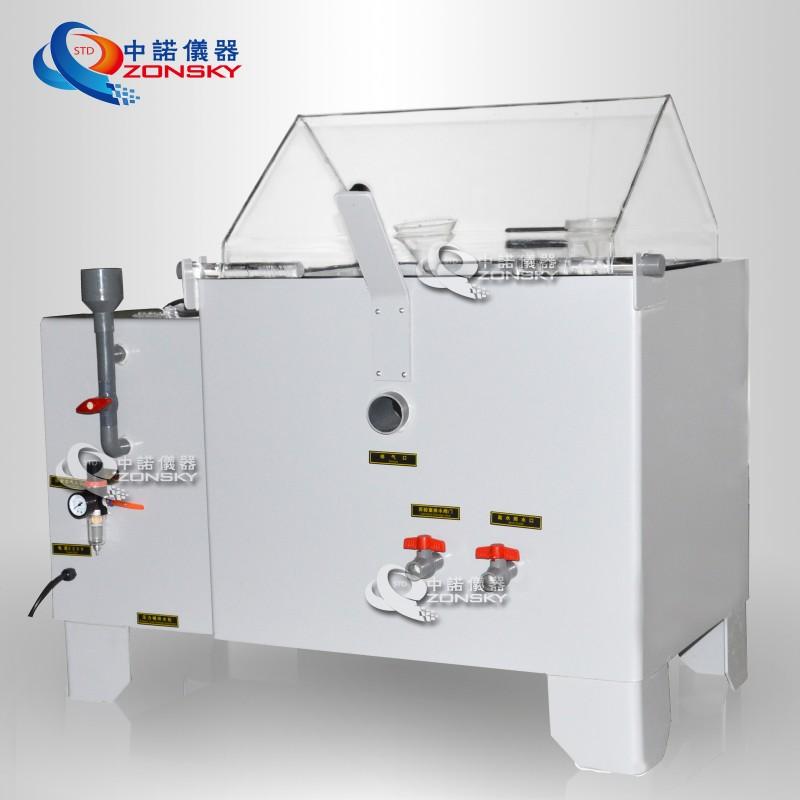 压力的,只有当喷雾开关打开,机器正常运作时才能调节(试验室条件1kg图片