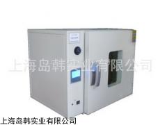 KL-CGW100A材料耐高温试验箱 材料耐温测试箱