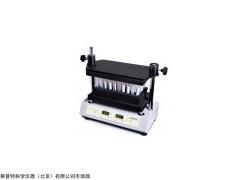 多管漩涡混合仪厂家,离心管振荡器LPD2500
