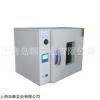 KL-GW80A温度试验箱 耐高温试验箱