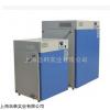 GHP-9270 生物培养箱 实验室培养箱