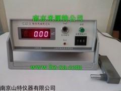 数字式轴承残磁仪CJZ-3,轴承残磁仪价格,测磁仪