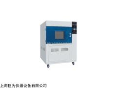 JW-XD-500氙灯耐气候试验箱,手动调光风冷型氙灯试验箱